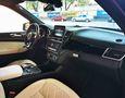 Foto Mercedes-Benz GLS 350d 4Matic AMG Line Designo / Softclose / Distro / Airmatic / 7 miest